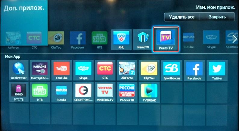 Настроить телевидение для Smart TV