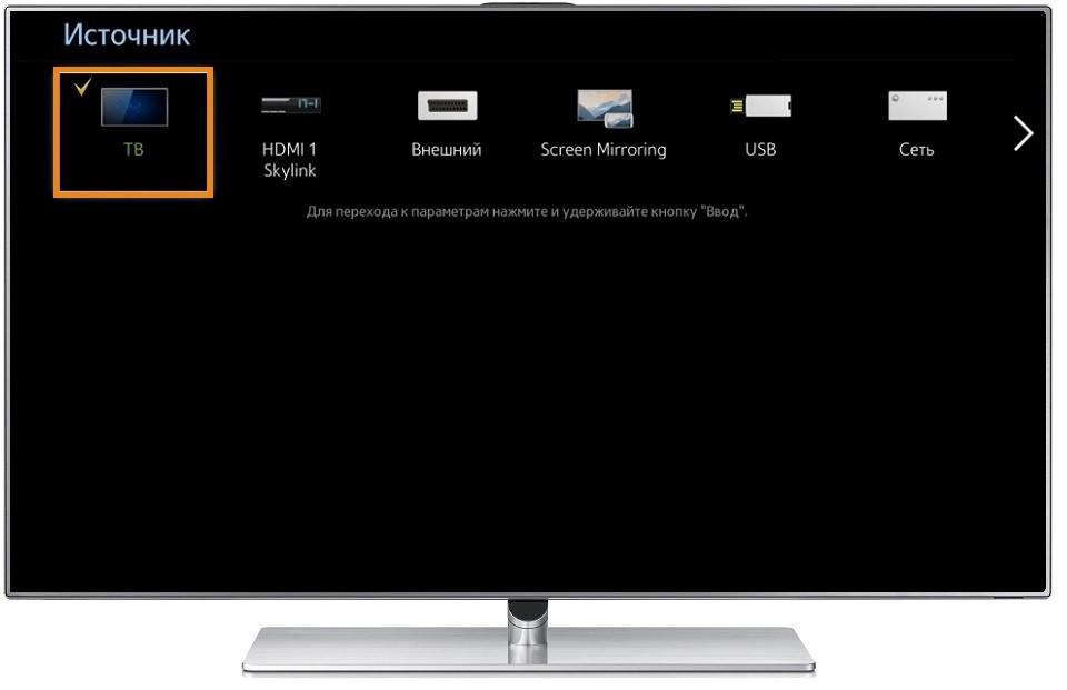 Настройка телеканалов для Кабельного ТВ