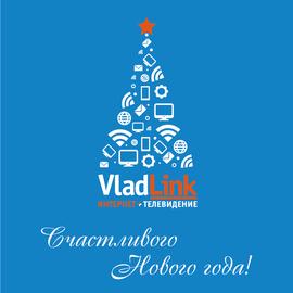 Владлинк новый год